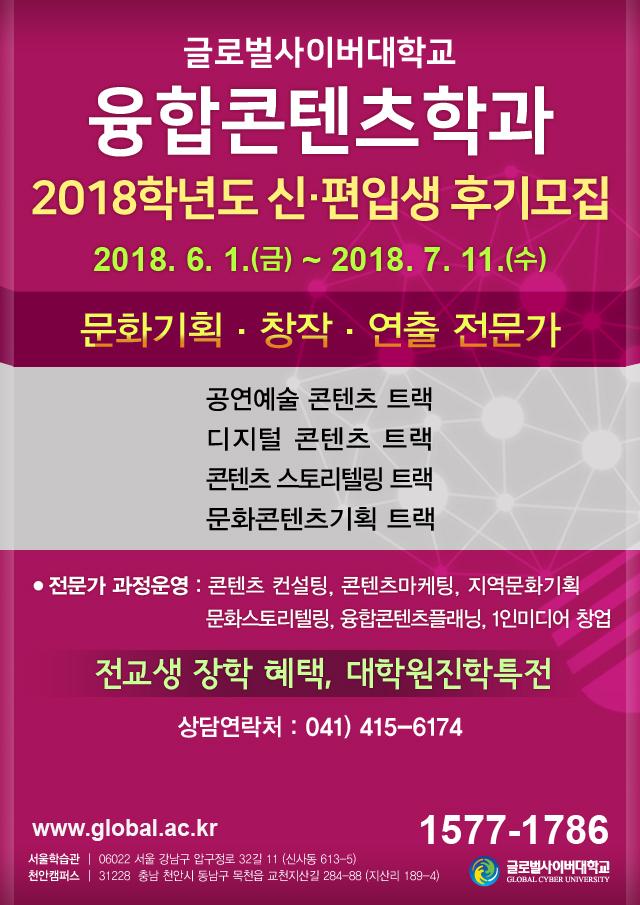 KakaoTalk_20180529_135030300.jpg